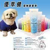 【ZOO寵物樂園】韓國優萃健 Nutri+gen》犬貓用化毛|營養膏120g/條