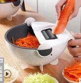 廚房多功能土豆切絲切片器切菜器瀝水籃洗菜藍家用刨絲器 雙十二全館免運