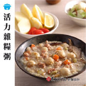【馬偕醫院】活力雜糧粥調理包(240g/包)