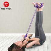 派度仰臥起坐器材健身家用運動拉力器女減肚子收腹肌輔助訓練器 千與千尋