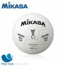 MIKASA 高等級合成皮手球 國際手球協會指定球 白色 2號 MKHWL419 原價1400元