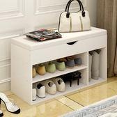 簡約現代換鞋凳式鞋櫃沙發登長凳客廳軟包儲物櫃鞋架進門口穿鞋凳 禮物限時八九折
