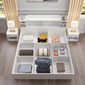 氣動高箱儲物床1.8米雙人床1.5米主臥室板式床收納現代簡約經濟型  汪喵百貨