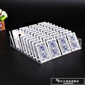 酒店房卡盒壓克力水晶盤名片會員卡銀行卡片身份證件收納展示盒『韓女王』