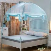 蒙古包蚊帳1.8m床1.5雙人家用有底三開門支架米床單人學生宿舍