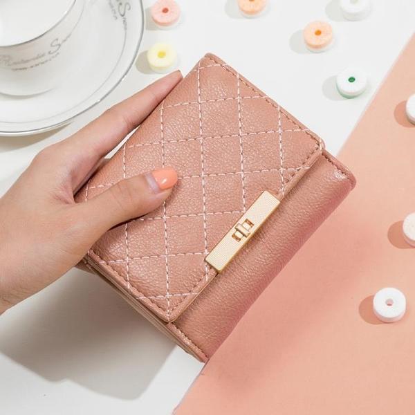 新鮮貨 韓版2019新款時尚女士錢包女短款學生氣質小巧皮夾折疊零錢包