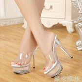 拖鞋 女高跟鞋細跟15CM拖鞋舞台走秀鞋高跟模特專用鞋水晶大碼涼拖 綠光森林