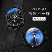 手錶男士手錶防水時尚韓版簡約休閒大氣夜光學生非機械錶女錶 聖誕交換禮物