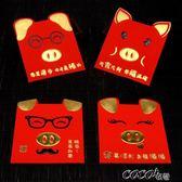 紅包袋 豬年創意個性可愛正方形卡通利是封紅包袋 coco衣巷