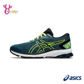 ASICS童鞋 男童氣墊鞋 GT-1000 9 GS慢跑鞋 跑步鞋 運動鞋 足弓支撐 亞瑟膠 亞瑟士B9196#綠色◆奧森