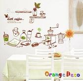 壁貼【橘果設計】休閒時光 DIY組合壁貼/牆貼/壁紙/客廳臥室浴室幼稚園室內設計裝潢