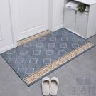 地墊門墊地毯進門腳墊簡約臥室地墊防滑地毯【極簡生活】