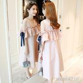 孕婦裝夏裝新款韓版春夏裝洋裝潮媽夏季寬鬆中長款上衣裙子       時尚教主
