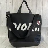 BRAND楓月 Christian Dior 迪奧 KAWS 聯名 尼龍 黑色 拼貼 托特包 肩背包 側背包