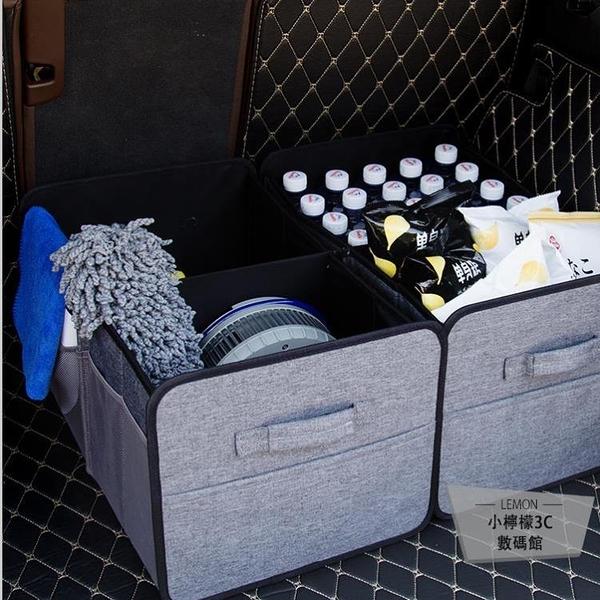 車載收納箱后備箱布藝可折疊多功能車用儲物箱【小檸檬3C】