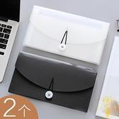 2個裝 風琴包多層文件夾迷你單據收據本票據冊信件袋收納【雲木雜貨】
