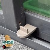 〈限今日-超取288免運〉門窗安全鎖 門窗鎖 窗戶鎖 居家防護 防盜鎖 推拉鎖扣【F0346】