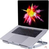 筆電散熱架 聯想筆電散熱器15.6寸電腦14底座墊13小米支架風扇華碩13.3戴爾 全館免運
