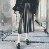 裙子金絲絨百褶裙秋冬韓版寬鬆半身裙中長款a字裙 東京衣秀