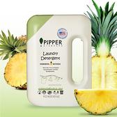 PiPPER STANDARD鳳梨酵素低敏洗衣精(檸檬草)