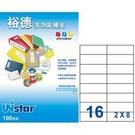 《享亮商城》US4462-20 多功能標籤(13) Uuistat(20張/包)