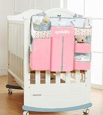 年終慶85折 axkids嬰兒床掛袋床頭收納袋多功能尿布收納床邊嬰兒置物袋整理袋 百搭潮品