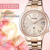 【HEBE配戴款】20周年紀念 CITIZEN CB1105-53B 光動能電波女錶 超輕量