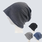 頭巾帽 包頭帽子男女薄款純色睡帽春秋冬時尚堆堆帽月子光頭套頭巾帽 星河光年