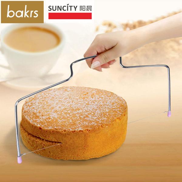 陽晨蛋糕面包分層器 不銹鋼分片器鋼絲分割器切刀9檔可調烘焙工具igo 范思蓮恩