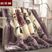 毛毯被子床單加厚雙層珊瑚絨毯雙人學生宿舍冬季蓋毯【一條街】