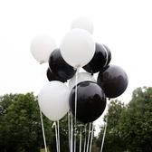 黑色氣球白色氣球 100個裝結婚婚禮裝飾用品婚房派對拍攝生日佈置 降價兩天