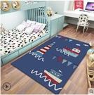 兒童地毯臥室滿鋪可愛床邊毯爬行墊可定制...