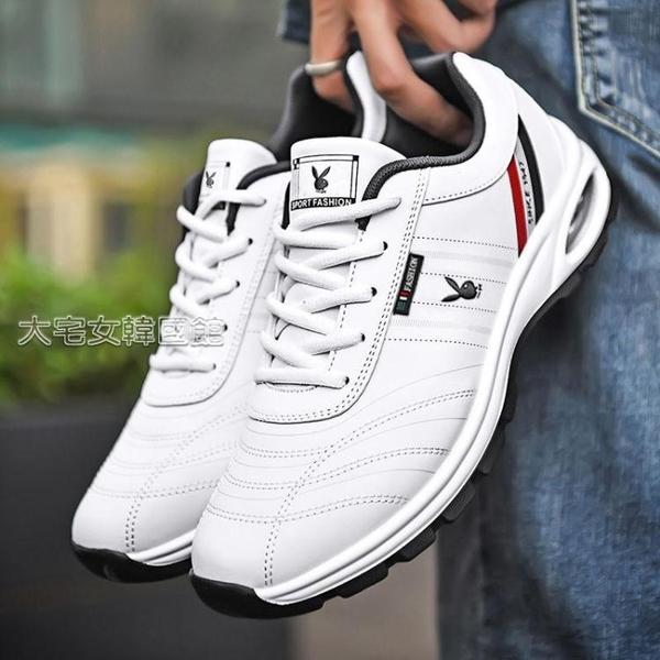 運動鞋男國際公司出品秋新款男鞋男士運動鞋休閒鞋跑步鞋旅游鞋 快速出貨