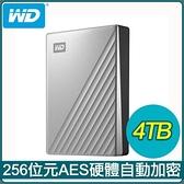 【南紡購物中心】WD 威騰 My Passport Ultra 4TB 2.5吋 USB-C 外接硬碟《炫光銀》