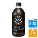 UCC冷萃黑咖啡500mlx24入/箱【愛買】