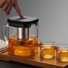 嘉美華玻璃茶壺套裝家用泡茶壺過濾沖茶具耐高溫煮水壺花茶泡茶器 創意空間