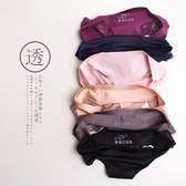 3條裝|春季一片式無痕冰絲內褲女中低腰棉質襠內衣三角褲性感蕾絲DSHY