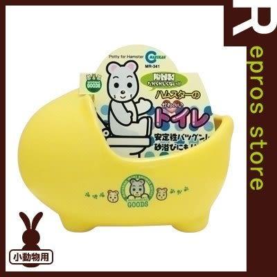 『寵喵樂旗艦店』 《日本MARUKAN》MR-341 寵物鼠用可愛小便盆‧方便放置直鼠籠內