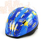 *阿亮單車*VR-1 兒童自行車安全帽(星星),藍色《C77-212》