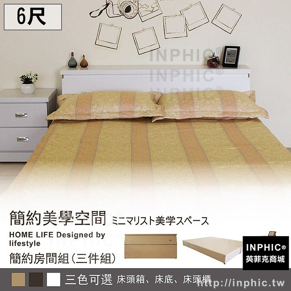 INPHIC-(床頭箱 床底 床頭櫃) 6尺三件式床組白色雙人房間組 單人床/床架/床頭片/床台/床架_g7vf