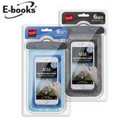 E-books N36鎖扣式智慧手機防水保護袋【愛買】