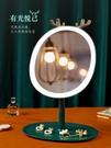 化妝鏡子智慧臺式帶led燈家用宿舍桌面梳妝鏡折疊便攜網紅補光鏡 韓國時尚週