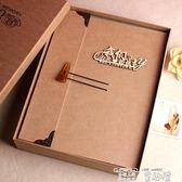 相簿 復古diy相冊韓國浪漫情侶影集手工粘貼式戀愛紀念冊創意生日禮物 童趣屋