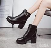 粗跟馬丁靴女英倫風裸靴子女短靴中筒靴韓版百搭高跟綁帶冬季女鞋 DR32445【美好時光】