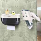 衛生紙架 手紙盒間廁所紙巾盒免打孔卷紙筒抽紙廁紙盒防水紙置物架 俏女孩