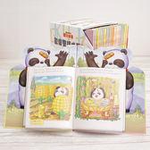 魔豆傳奇 快樂學習 童書 繪本 練習本【YV7153】快樂生活網
