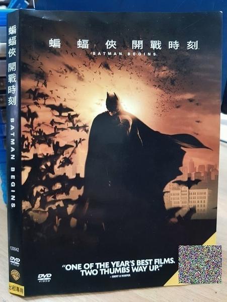 挖寶二手片-D13-正版DVD-電影【蝙蝠俠:開戰時刻】-克里斯汀貝爾 米高肯恩 連恩尼遜 摩根費里(直