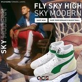 Puma 籃球鞋 Sky Modern 白 綠 高筒 魔鬼氈 復古外型 全新科技 男鞋 【ACS】 19404202