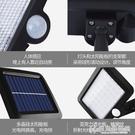 太陽能燈人體感應分體式戶外壁燈防水庭院燈...