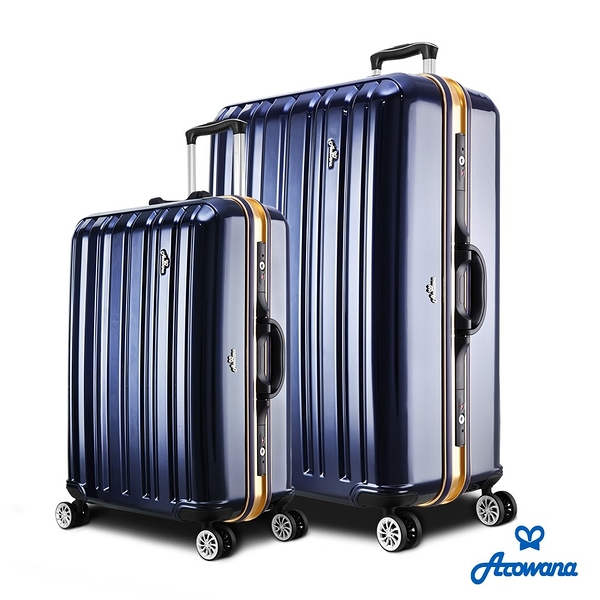 【Arowana 亞諾納】經典拜金25+29吋PC鏡面鋁框旅行箱/行李箱【Z200311】